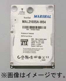 【1.5TB】2.5HDD S-ATA MAL21500SA-T54H2 (15mm S-ATA 5400rpm) MARSHAL2.5HDD