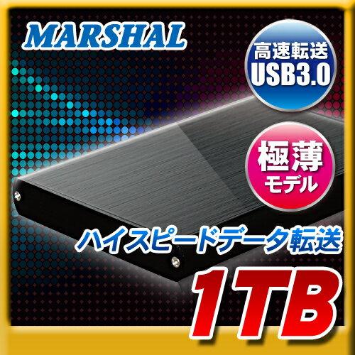 【スマホエントリーで最大26倍】ポータブル 外付けハードディスク HDD 1TB テレビ録画 USB3.0 REGZA レグザ PlayStation3(PS3) 外付けHDD 高級アルミ素材 TV録画 TOSHIBA REGZA SONY BRAVIA SHARP AQUOS】MAL21000EX3-MK【送料無料】
