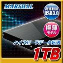 【3日間限定ポイント10倍】要エントリーポータブル 外付けハードディスク HDD 1TB テレビ録画 USB3.0 REGZA レグザ Pl…