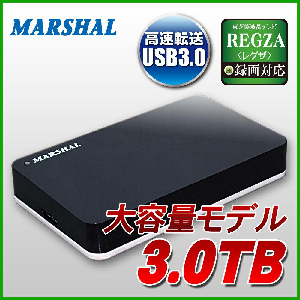 外付けハードディスク 3TB ポータブル テレビ録画 対応 USB3.0 REGZA bravia viera aquos 外付けHDD MAL23000H2EX3-BK