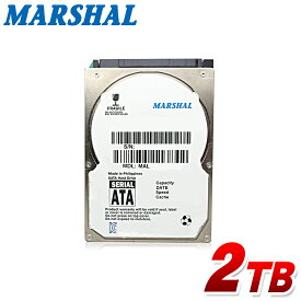 MARSHAL 内蔵hdd 2.5インチ 2TB SATA 5400rpm 15mm MAL22000SA-T54H2内蔵 ハードディスク 新品バルク品