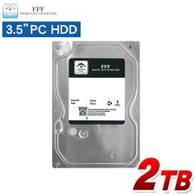 64MBキャッシュ MARSHAL 3.5インチHDD SATA 【2TB】 MAL32000SA-T72ハードディスク