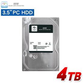 3.5インチ 内蔵ハードディスク 4TB SATA MARSHAL MAL34000SA-T54
