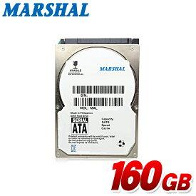 2.5インチ HDD 160GB SATA MAL2160SA-T54 MARSHAL 内蔵ハードディスク