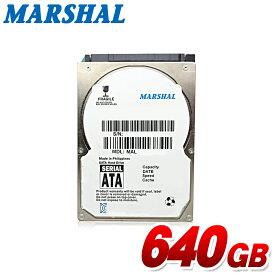 MARSHAL 2.5インチ 内蔵ハードディスク 640GB SATA 5400rpm 7mm スリム 薄型 バルク品 MAL2640SA-T54L
