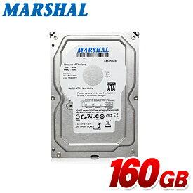 3.5インチ HDD SATA 160GB 7200rpm MAL3160SA-T72 MARSHAL