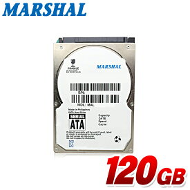 MARSHAL 2.5インチ 内蔵ハードディスク 120GB SATA MAL2120SA-T54 (5400rpm 9.5mm)