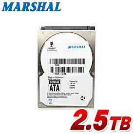 MARSHAL 内蔵hdd 2.5インチ 2.5TB SATA 5400rpm 15mm MAL22500SA-T54H2内蔵 ハードディスク 新品バルク品