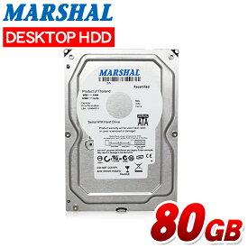 3.5インチ 内蔵HDD SATA 80GB 新品 バルク MARSHAL MAL3080SA-T72
