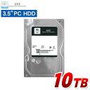 内蔵ハードディスク 3.5インチ hdd 10TB MAL310000SA-T72 SATA 7200rpm 内蔵hdd MARSHAL