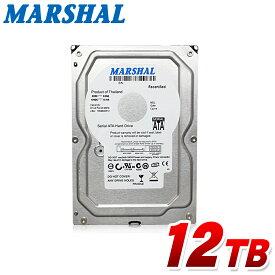 内蔵ハードディスク 3.5インチ hdd 12TB MAL312000SA-T72 SATA 7200rpm 内蔵hdd MARSHAL