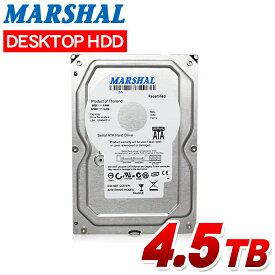 3.5インチ HDD 4.5TB SATA 5400rpm MARSHAL MAL34500SA-T72