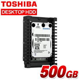 内蔵ハードディスク 3.5インチ 500GB S-ATA 高回転 10000rpm MARSHAL MAL3500SA-W10K