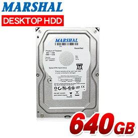 3.5インチ HDD 640GB S-ATA MARSHAL MAL3640SA-T72