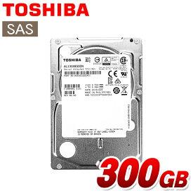 東芝 TOSHIBA 2.5インチ HDD SAS 300GB SAS2.0 SCSI 15000RPM AL13SXB300N