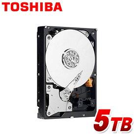 東芝 3.5インチ 内蔵ハードディスク 5TB MG04ACA500A 4K native Enterprise Capacity HDD(7200RPM S-ATA600 128MB)