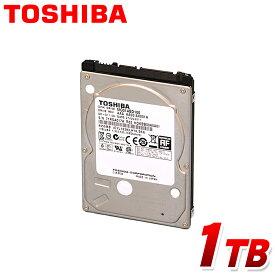 東芝 2.5インチ 1TB MQ01ABD100 SATA 内蔵ハードディスクToshiba MQ01ABD100 ( 1TB SATA 8MB 5400rpm )