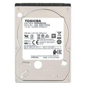 東芝 2.5インチ HDD 2TB MQ04ABD2005400rpm Serial ATA600 厚さ:9.5mm バッファ 128MiB リファービッシュ