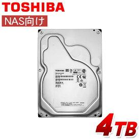 東芝 TOSHIBA MN04ACA400 3.5インチ 内蔵ハードディスク 4TB SATA 128MB 7200rpm 内蔵hdd NAS RAID 高耐久 512e