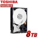 東芝 TOSHIBA HDD MN06ACA800 3.5インチ 内蔵ハードディスク 8TB SATA 256MB 7200rpm 内蔵hdd NAS RAID 高耐久 4K byt…