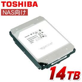 東芝 TOSHIBA HDD 3.5インチ 14TB 内蔵ハードディスク SATA 512MiB 7200rpm 内蔵hdd NAS RAID 高耐久 512e MN08ACA14T