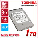 東芝 2.5インチ ハイブリッド HDD 1TB 5400rpm S-ATA 64MB内蔵ハードディスク SSHD MLC 8GB+64GB MQ02ABD100H