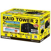 PCから限定!マラソン期間10倍!【MARSHAL】RAID対応HDDケースUSB3.0/SATA32台収納HDDケースMAL352U3RS3レグザ/PS3