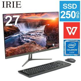 デスクトップパソコンOffice付きSSD27インチ一体型Celeron250GB4GBメモリWPSOfficeキーボードマウスIRIEFFF-ALPC2701