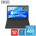 ノートパソコン office付き 新品 SSD 14型 Webカメラ Windows10 Pro 軽量 14.1インチ WPS office Celeron 64GB + SSD 480GB メモリ 4GB フルHD ノートPC IRIE FFF-PC03B-WPS25SSD480