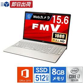 富士通 ノートパソコン Office付き 中古 長期保証 SSD Core i7 8GBメモリ SSD 512GB 15.6インチ フルHD DVD-RW Webカメラ Microsoft Office搭載 Windows10 FMV FUJITSU LIFEBOOK AH53/E2 FMVA53E2G 無線LAN 180日保証