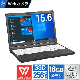 富士通 ノートパソコン Office付き 新品 同様 SSD Core i5 16GBメモリ SSD 256GB 15.6インチ HD DVD-RWWebカメラ WPS Office搭載 Windows10 FMV FUJITSU LIFEBOOK A5510/D FMVA82001 無線LAN 訳あり