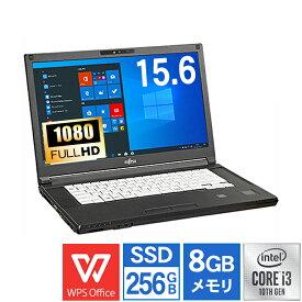 富士通 ノートパソコン Office付き 新品 同様 SSD Core i3 8GBメモリ SSD 256GB 15.6インチ フルHD WPS Office搭載 Windows10 FMV FUJITSU LIFEBOOK A5510/D FMVA82026 無線LAN 訳あり