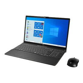 ノートパソコン office付き 新品 同様 訳あり 富士通 FMV LIFEBOOK AH53/E2 WebカメラCore i7 10510U Windows10 SSD 512GB 8GB 15.6インチ フルHD DVD-RW 無線LAN Microsoft Office付属 FMVA53E2BG
