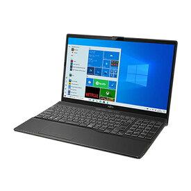 富士通 ノートパソコン Office付き 新品 同様 SSD Ryzen 5 8GBメモリ SSD 512GB 15.6インチ フルHD DVD-RW Webカメラ Microsoft Office搭載 Windows10 FMV FUJITSU LIFEBOOK AH45/F1 FMVA45F1BB 訳あり