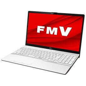 富士通 ノートパソコン Office付き 新品 同様 SSD Ryzen 3 8GBメモリ SSD 256GB 15.6インチ フルHD DVD-RW Webカメラ Microsoft Office搭載 Windows10 FMV FUJITSU LIFEBOOK AH43/E3 FMVA43E3WG 無線LAN 訳あり