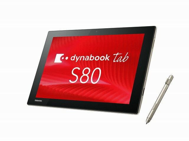 【スマホエントリーで10倍】新品 タブレット 東芝 dynabook Tab S80 Atom Z8350 Windows10 64GB 4GB 10.1インチ 1920×1200 無線LAN タッチ デジタイザーペンダイナブック PS80BSGK7L7AD21