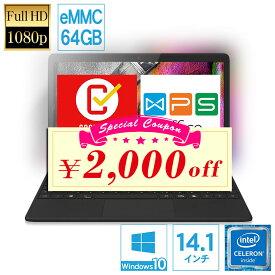 【2000円OFFクーポン 2/25 23:59迄】【あす楽】ノートパソコン 新品 office付き Windows10 軽量 14.1インチ WPS office搭載 Celeron 64GB(eMMC) メモリ 4GB フルHD ノートPC MAL-FWTVPC02BB
