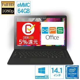【あす楽】ノートパソコン 新品 office付き Windows10 軽量 14.1インチ WPS office搭載 Celeron 64GB(eMMC) メモリ 4GB フルHD ノートPC MAL-FWTVPC02BB