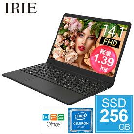 【クーポンで3000円OFF】【Webカメラ搭載 Zoom対応】IRIE ノートパソコン office付き 新品 SSD Windows10 軽量 14.1インチ WPS office Celeron 64GB + SSD 256GB メモリ 4GB フルHD ノートPC MAL-FWTVPC02BB