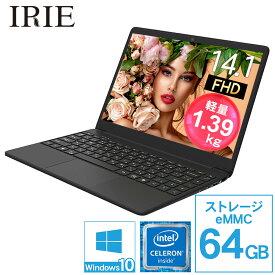 【Webカメラ搭載 Zoom対応】IRIE ノートパソコン 新品 Windows10 軽量 14.1インチ エントリークラス Celeron 64GB(eMMC) メモリ 4GB フルHD ノートPC MAL-FWTVPC02BB