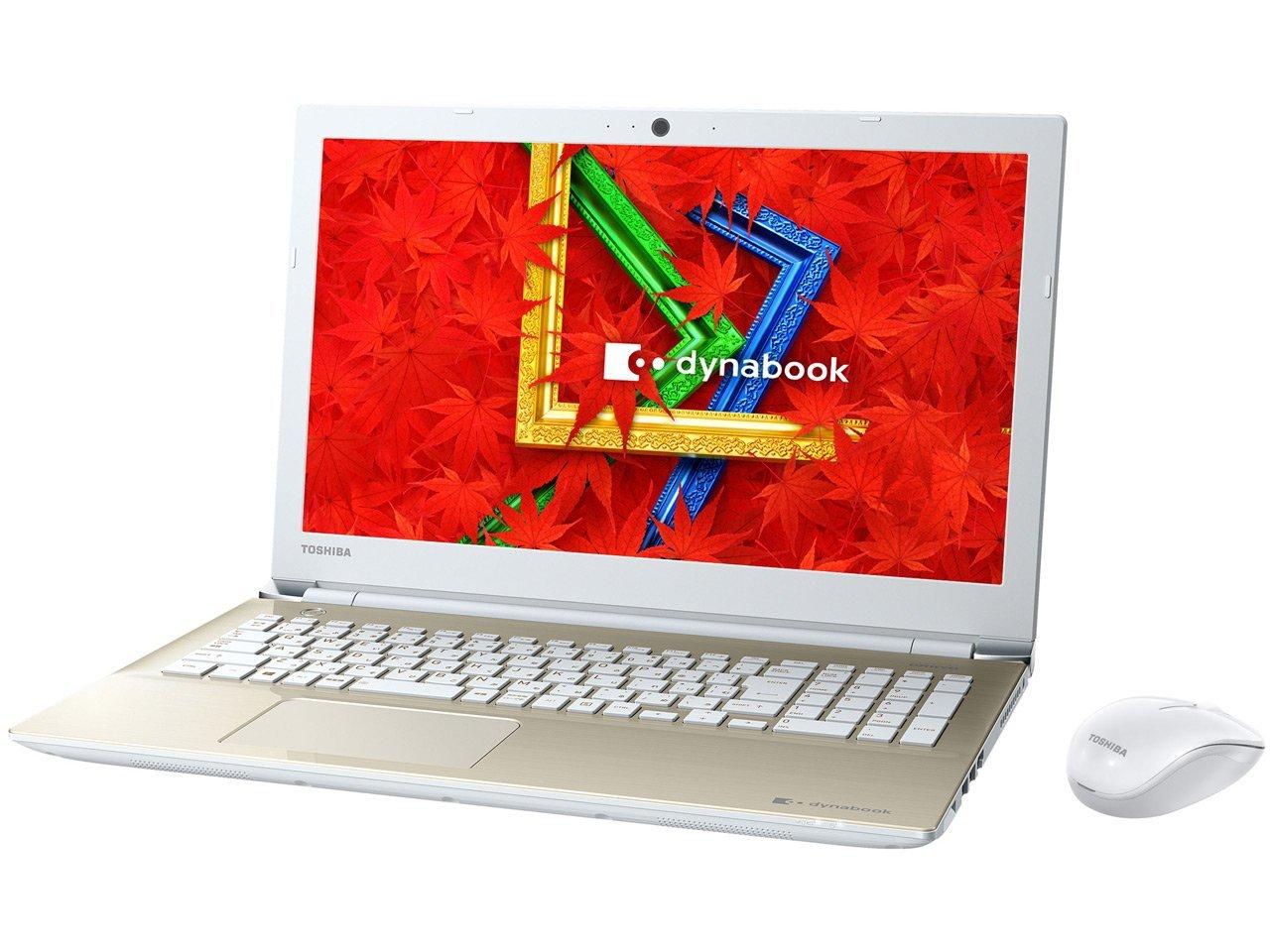 【7/14 20時〜 エントリーで5倍】ノートパソコン office付き 新品 同様 訳あり 東芝 dynabook EX/85AG Core i7 -6500U Windows10 512GB 8GB 15.6インチ 1920×1080 BD 無線LAN ダイナブック Microsoft Office付属 PTEX-85ABJG
