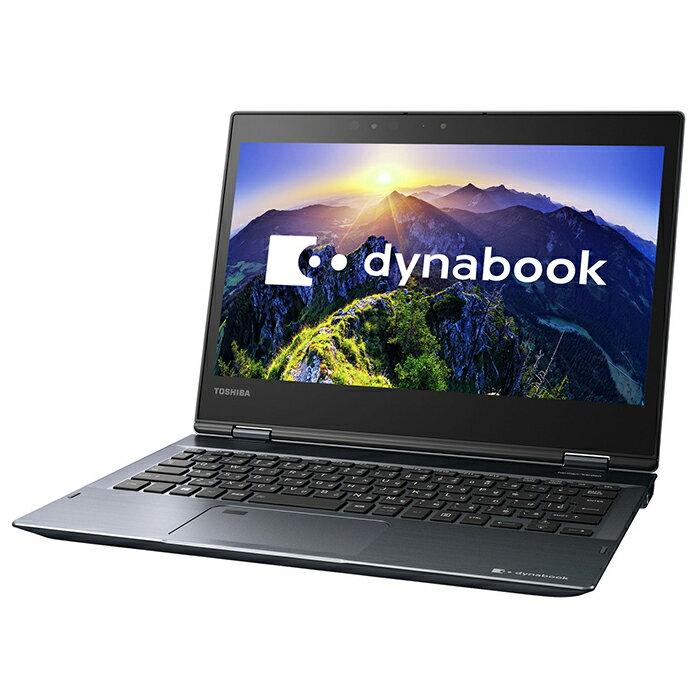 ノートパソコン Office付き 新品 同様 訳あり 東芝 TOSHIBA dynabook V72/FLB 2in1 コンバーチブル Core i5 8250U Windows10 SSD 256GB 8GB 12.5インチ フルHD Microsoft Office付属 PV72FLB-NEA2