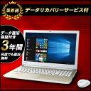 ノートパソコン office付き 新品 同様 訳あり 東芝 dynabook T75/DGS データリカバリー付きCore i7 -7500U Windows10 1TB 8GB 15.6イン…