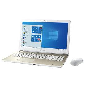 【Webカメラ搭載 Zoom対応】ノートパソコン Office付き 新品 同様 訳あり 東芝 TOSHIBA dynabook E5/M Core i5 8250U Windows10 SSD 512GB 8GB 15.6インチ フルHD BD Microsoft Office P1E5MJBG