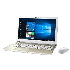 【Webカメラ搭載 Zoom対応】ノートパソコン Office付き 新品 同様 訳あり 東芝 TOSHIBA dynabook T8/L Core i7 8565U Windows10 1TB + SSD 256GB 8GB 16.1インチ フルHD BD Microsoft Office P2T8LPBG