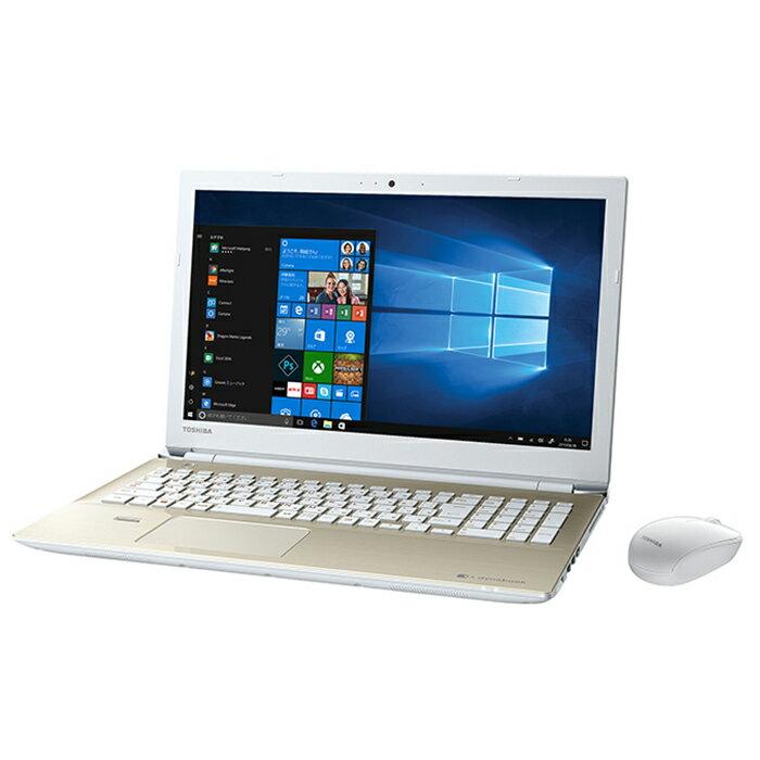 【エントリーで5倍】ノートパソコン office付き 新品 同様 訳あり 東芝 dynabook T65/DG Core i7 -7500U Windows10 1TB 4GB 15.6インチ フルHD DVDマルチ 無線LAN ダイナブック Microsoft Office付属 PT65DGP-RJA