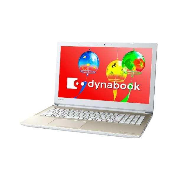 ノートパソコン Office付き 新品 同様 訳あり 東芝 TOSHIBA dynabook TX/5GG Core i3 7100U Windows10 1TB 4GB 15.6インチ フルHD DVDマルチ Microsoft Office付属 PTX5GGP-REA