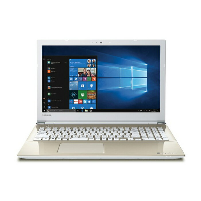 ノートパソコン Office付き 新品 同様 訳あり 東芝 TOSHIBA dynabook T65/GG Core i7 8550U Windows10 1TB 4GB 15.6インチ フルHD DVDマルチ Microsoft Office付属 PT65GGP-REA