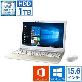 ノートパソコン Office付き 新品 同様 訳あり 東芝 TOSHIBA dynabook T75/GG Core i7 8550U Windows10 1TB 8GB 15.6インチ フルHD BD Microsoft Office付属 PT75GGP-BEA2