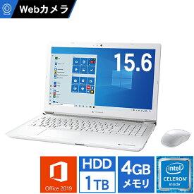 【Webカメラ搭載 Zoom対応】ノートパソコン Office付き 新品 同様 訳あり 東芝 TOSHIBA dynabook T4/L Celeron 4205U Windows10 1TB 4GB 15.6インチ フルHD DVDマルチ Microsoft Office P1T4LPBW